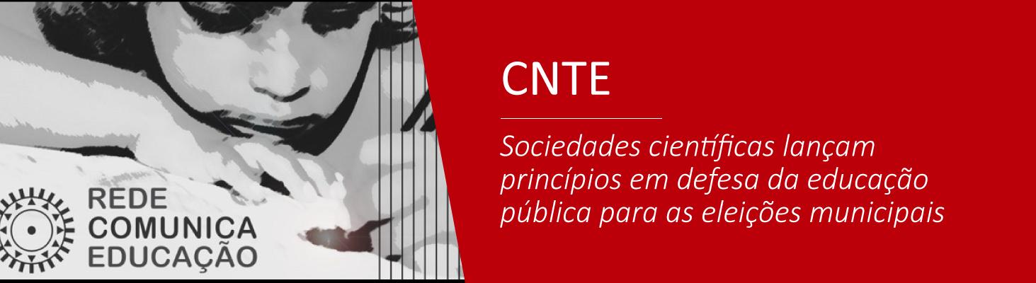 Sociedades científicas lançam princípios em defesa da educação pública para as eleições municipais
